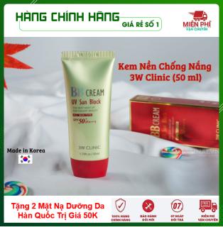 [Hàng Nhập Khẩu Hàn Quốc] Kem nền - Kem trang điểm chống nắng BB Cream UV Sun Block 3W Clinic Hàn Quốc 50ml thumbnail