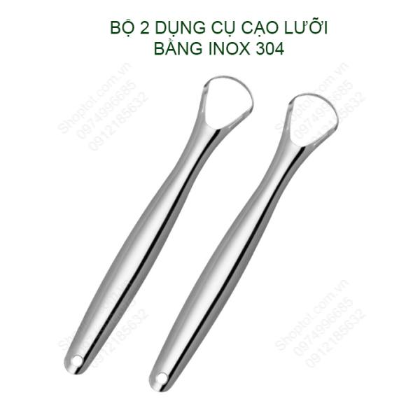 Bộ 2 dụng cụ cạo lưỡi bằng inox 304 giúp làm sạch bề mặt lưỡi cho hơi thở thơm mát giá rẻ