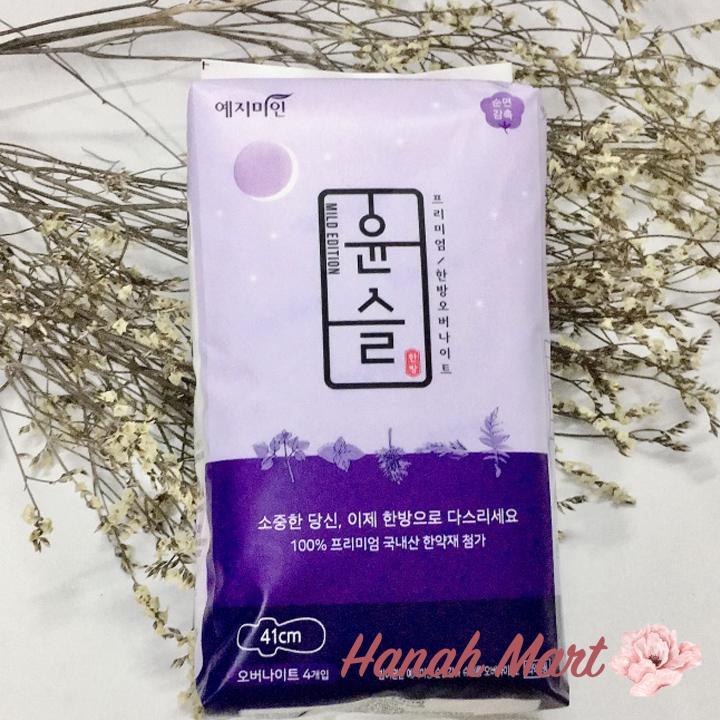 Băng vệ sinh Yejimiin thảo dược ban đêm ngăn ngừa viêm phụ khoa, Hàn Quốc nhập khẩu