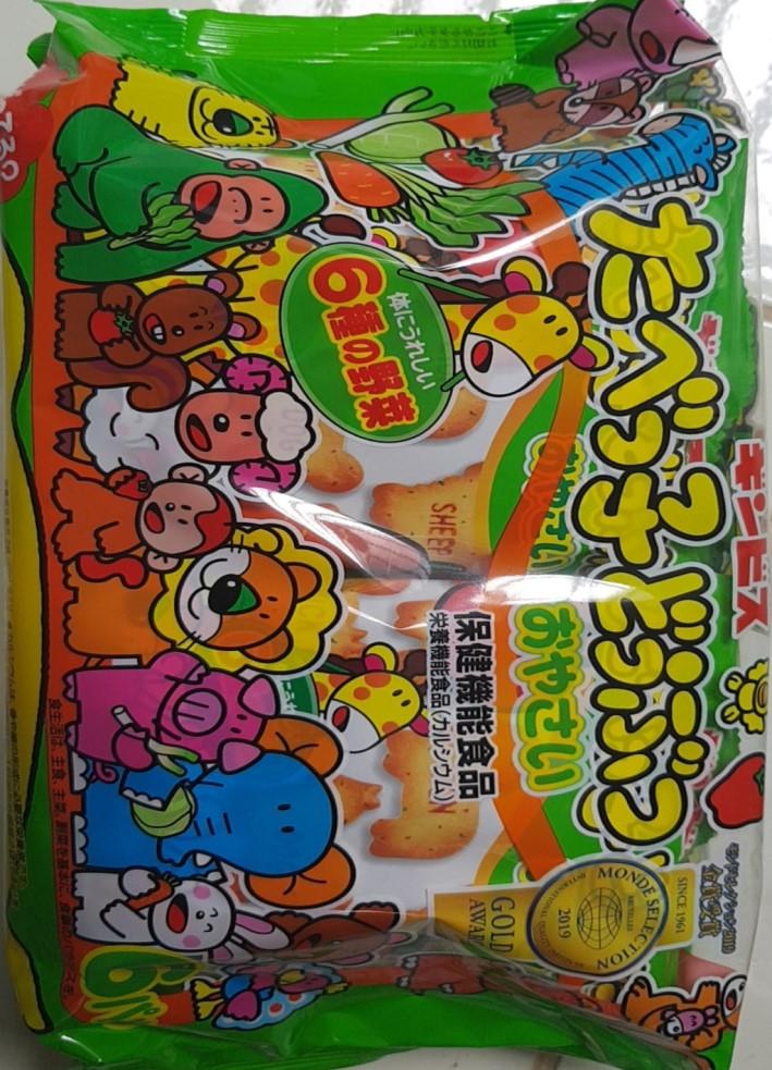 Bánh ăn dặm Ginbis hình thú - vị rau củ - bổ sung DHA nhập Nhật Bản - gói 150g