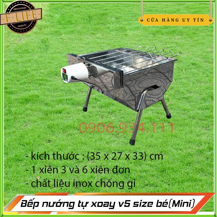 Bảng giá Bếp nướng than hoa tự xoay cao cấp, chất liệu inox chống han gỉ 4.0 cỡ mini S (V5) Điện máy Pico