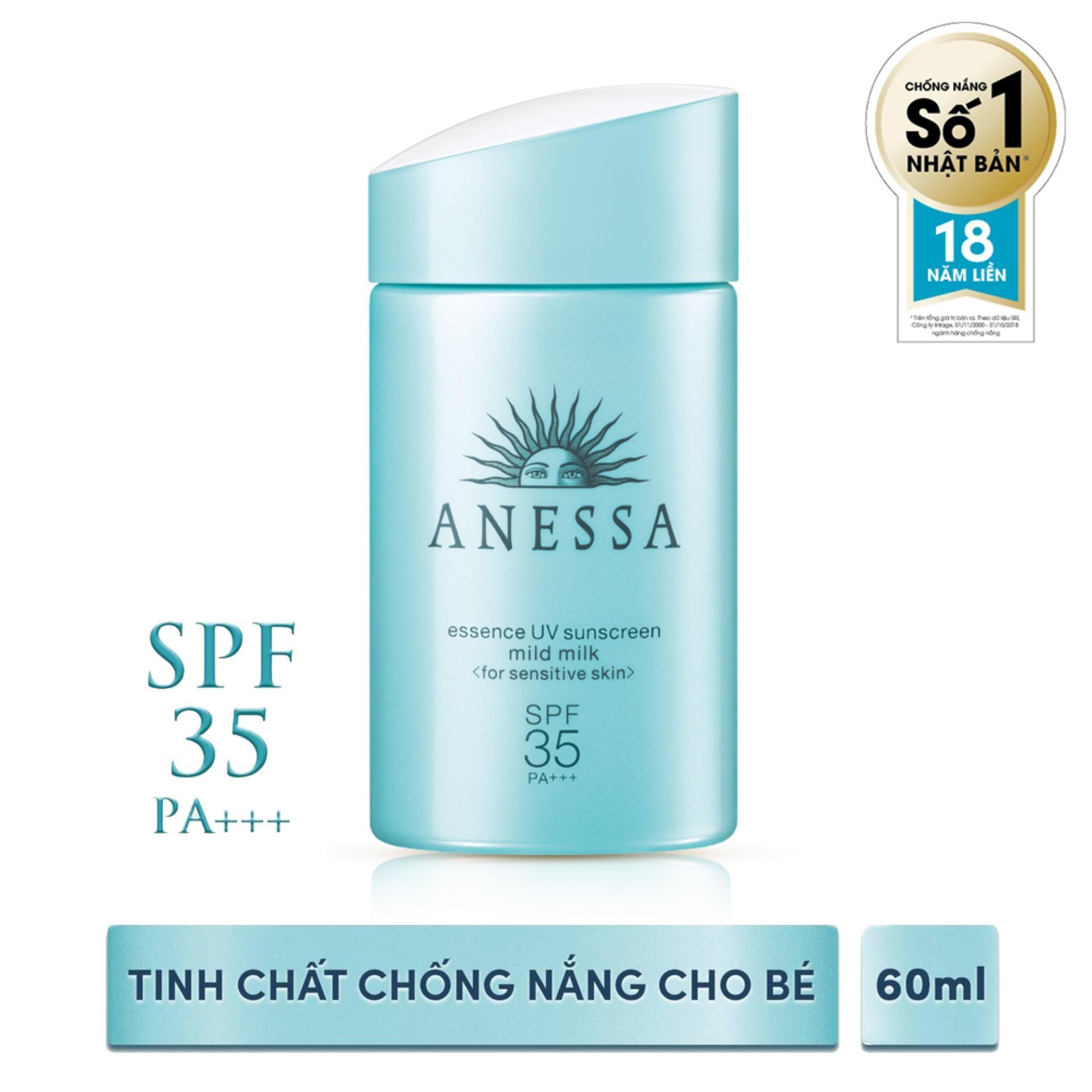 Kem chống nắng dịu nhẹ dạng tinh chất Anessa Essence UV Sunscreen Mild Milk 60ml tốt nhất