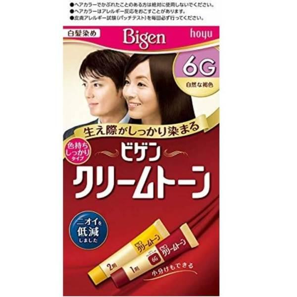 Thuốc Nhuộm Phủ Bạc Bigen Số 6G Nhật Bản -Đen tự nhiên, chiết xuất từ thảo dược an toàn cho tóc & da, lên màu chuẩn, lâu phai, mềm tóc, dưỡng tóc,  dùng được cho cả nam & nữ, người lớn tuổi  - Ashley Mart