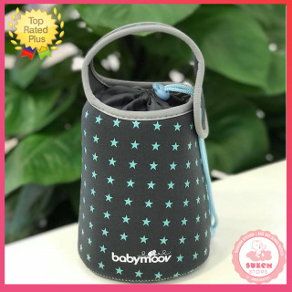 Túi hâm nóng bình sữa không dùng điện Babymoov - Sukem Shop thumbnail
