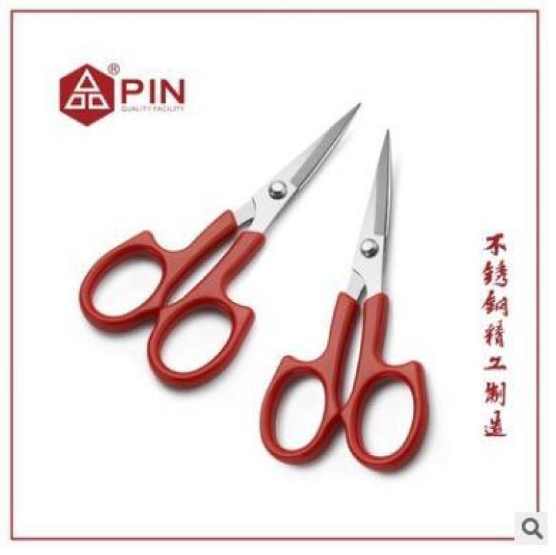 Kéo bấm cắt chỉ thêu mũi cong cao cấp hãng Pin