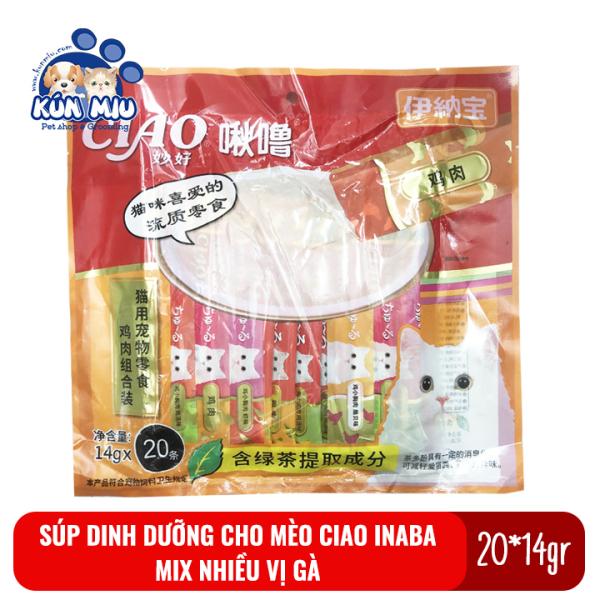 Súp dinh dưỡng cho mèo Inaba Ciao Churu gói 20 thanh 14gr mix các vị gà SC-195