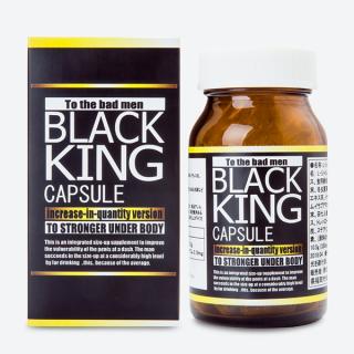 JpanWell Black King tăng cường sinh ly nam 30 viên thumbnail