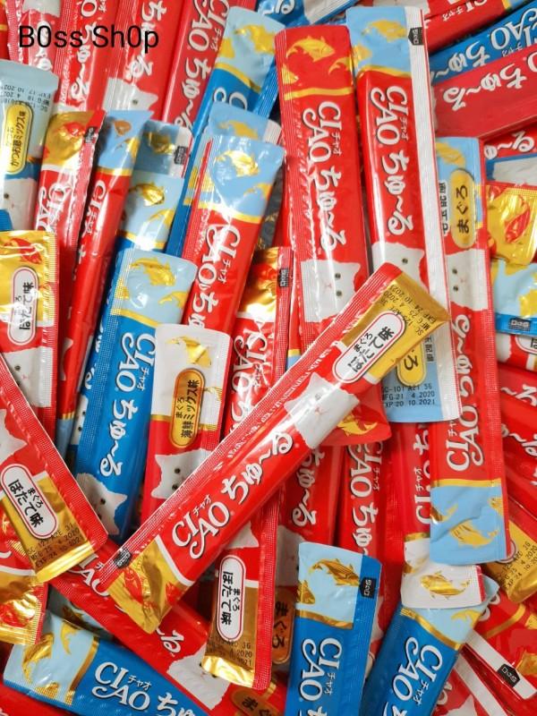 Soup thưởng Ciao Churu Thái Lan thanh 14g cho mèo 10 vị