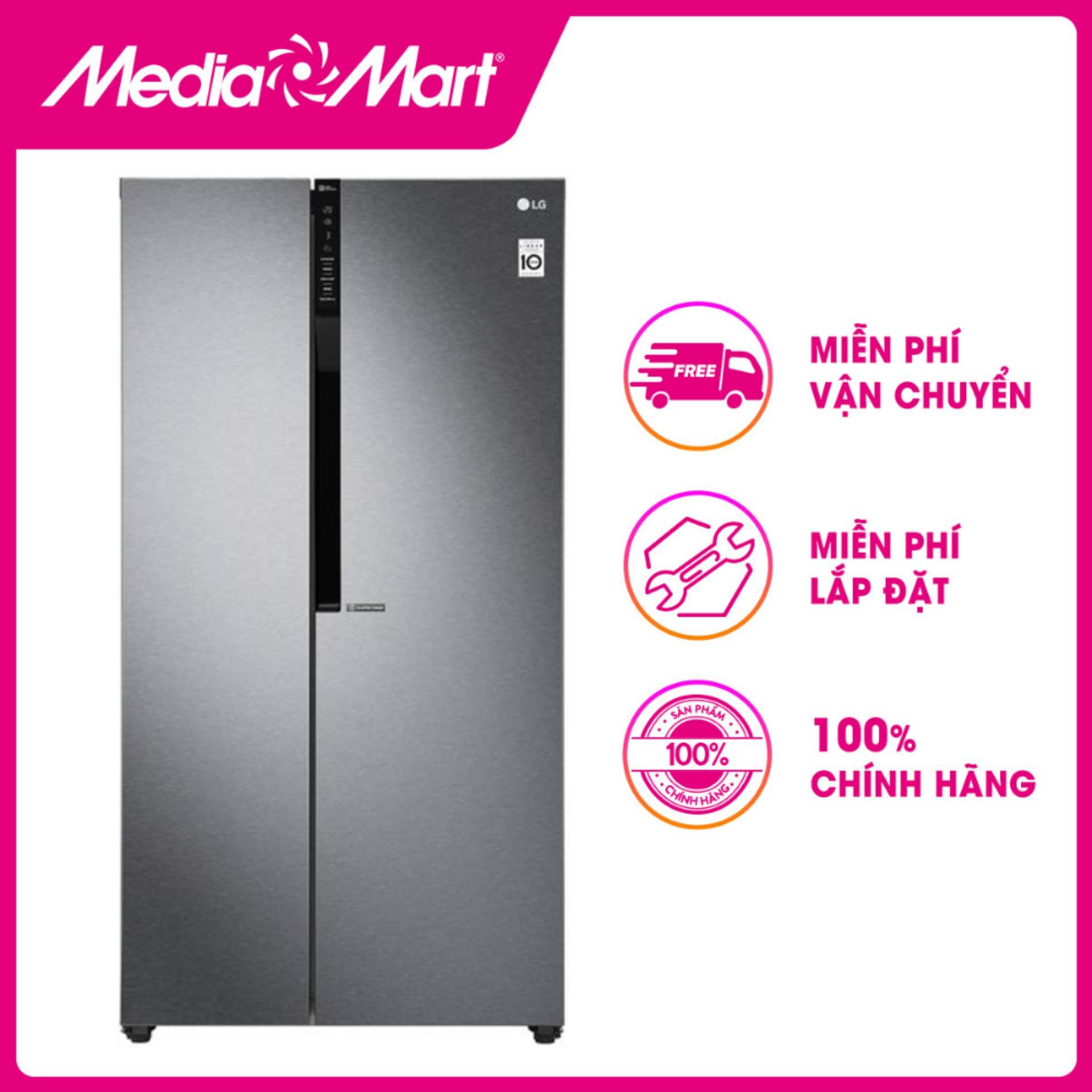 Tủ lạnh Side by Side LG Inverter GR-B247JDS 687 Lít, Công nghệ làm lạnh Đa chiều, Công nghệ Hygiene Fresh