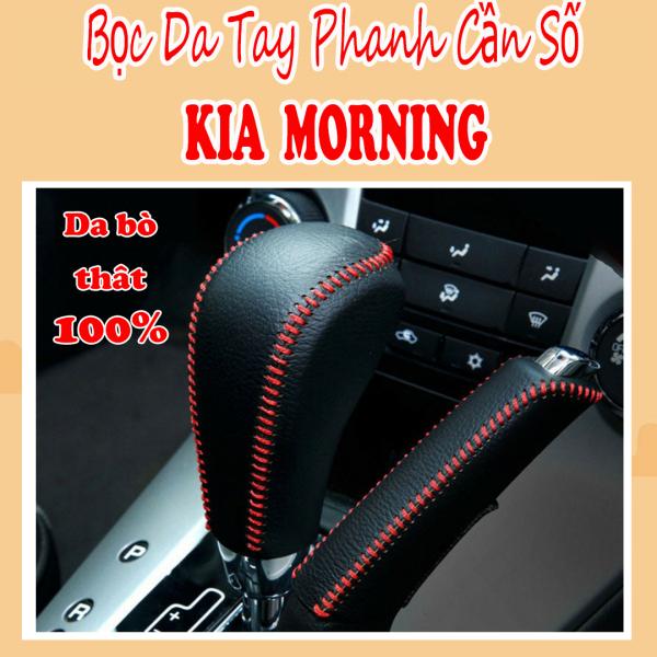 Bọc Cần Số + Tay Phanh Da Thật 100% Xe Kia Morning 2012 đến 2020 Bản AT Thiết Kế Bắt Mắt, Bền Đẹp Dễ Sử Dụng ( đen chỉ đỏ)