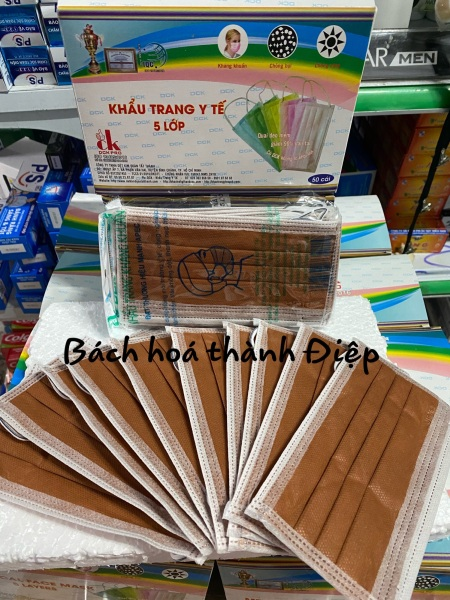 Khẩu trang 4 lớp màu cà phê  ck vải kháng khuẩn (1 hộp 50 cái ) cao cấp