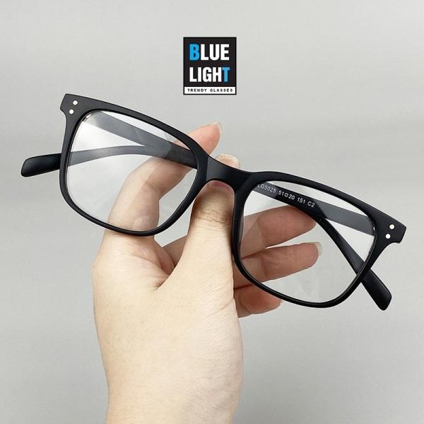 Giá bán Kính Giả Cận, Gọng Kính Cận Nam Nữ Mắt Vuông Gọng Nhựa Dẻo Đen Nhám Không Độ Hàn Quốc - BLUE LIGHT SHOP