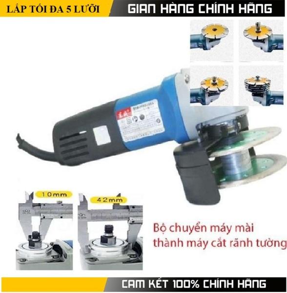 Máy cắt rãnh tường, dễ dàng chuyển đổi máy cắt cầm tay thành máy cắt rãnh tường sử dụng cho máy 100mm