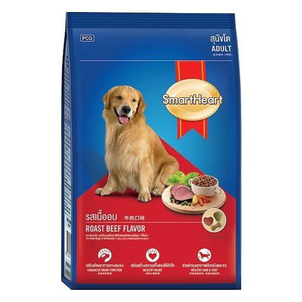 Thức ăn hạt cho Chó lớn SMARTHEART gói 400g - Vị Thịt Bò - [Nông Trại Thú Cưng]