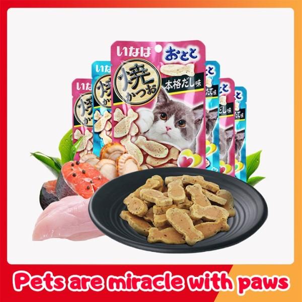 Bánh Thưởng Cho Mèo Inaba Gói 30g