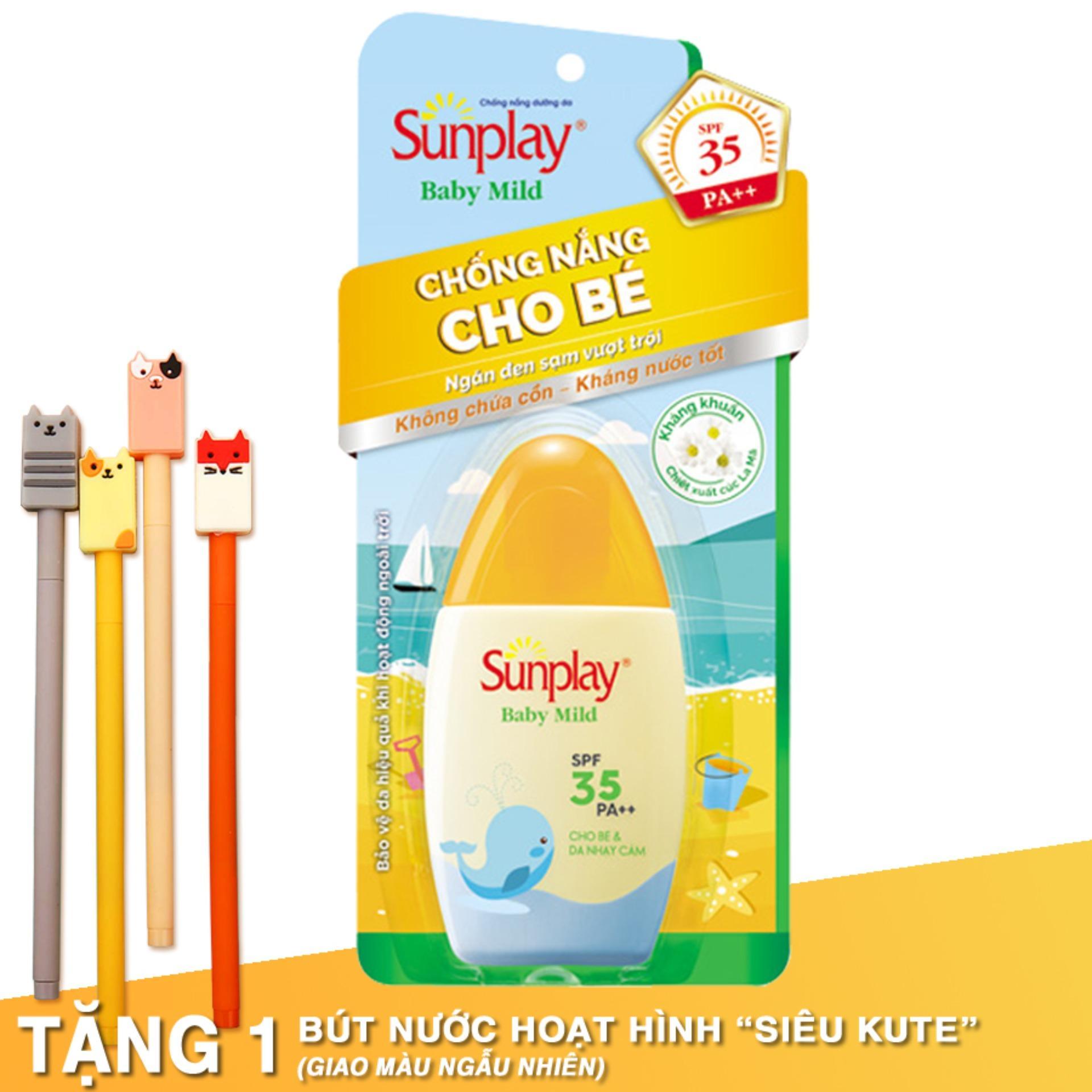 Sữa chống nắng cho bé và da nhạy cảm Sunplay Baby Mild SPF35, PA++ 30G