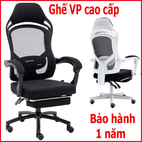Ghế văn phòng lưng lưới cao cấp, ghế xoay văn phòng ngả lưng tựa đầu , ghế làm việc văn phòng giá rẻ, ghế tựa văn phòng lưng cao giá rẻ