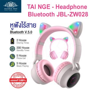 Tai nghe chụp tai - GIÁ TỐT NHÂT Tai nghe chụp tai chính hãng, giá rẻ, chất lượng, đa dạng mẫu mã tai nge bluetooth chụp tai - Tai nghe Bluetooth tai mèo, không dây chụp tai - Zw-028 bass ấm , nge cực sướng bảo hành 12 tháng thumbnail