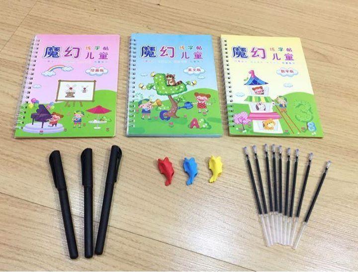 Mua Set 3 quyển tập tô cho bé