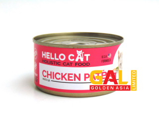 Thức ăn sốt Hello Cat Cho Mèo 190gr thumbnail