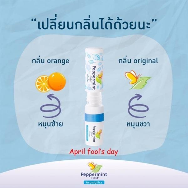 Dầu Hít Thông Mũi Bạc Hà Peppermint Field Thái Lan nhập khẩu