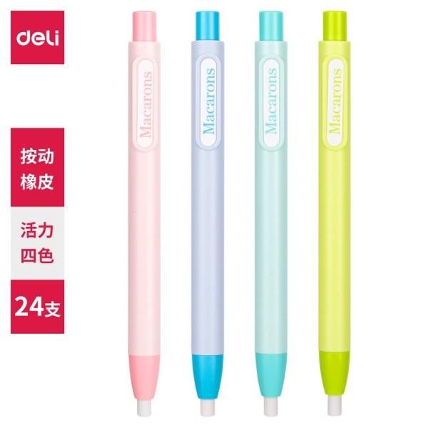 Tẩy chì dạng bút bấm Deli nhiều màu Hồng/ Xanh dương/ Xanh ngọc/ Vàng chanh - 71052