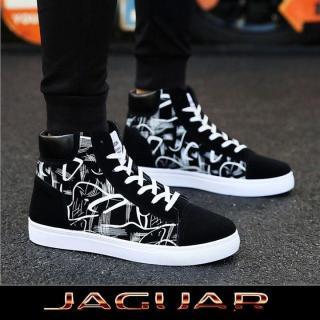 Giày cao cổ nam cao cấp GN-274, Giày JAGUAR mẫu mới đẹp hot thumbnail