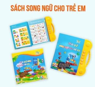 Sách nói điện tử song ngữ Anh-Việt - Sách thông minh Song ngữ điện tử cho bé đọc hát kể chuyện - Sách thông minh cho bé học tiếng anh- tiếng việt - toán thumbnail