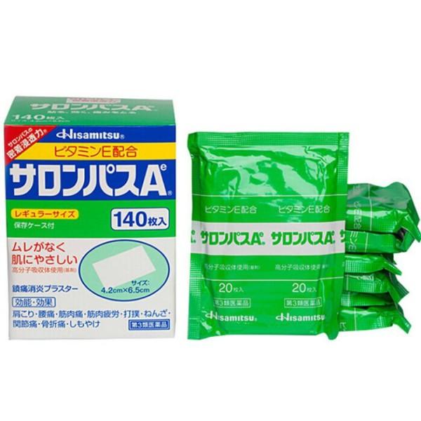 MIẾNG DÁN GIẢM ĐAU SALONPAS NHẬT BẢN HISAMITSU (HỘP 140 MIẾNG) - HÀNG NỘI ĐỊA NHẬT, miếng dán Salonpas của Nhật cao cấp