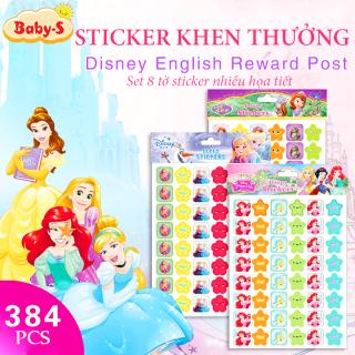 Set 384 sticker khen thưởng tiếng Anh cho bé set 8 tờ với nhiều họa tiết hoạt hình sinh động kèm slogan khích lệ khiến những giờ học thêm thú vị Baby-S SST011 thumbnail