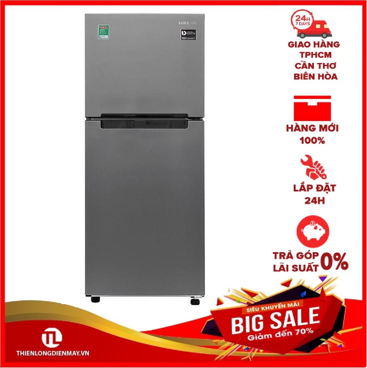 TRẢ GÓP 0% - Tủ lạnh Samsung Inverter 208 lít RT19M300BGS/SV - Bảo hành 2 năm