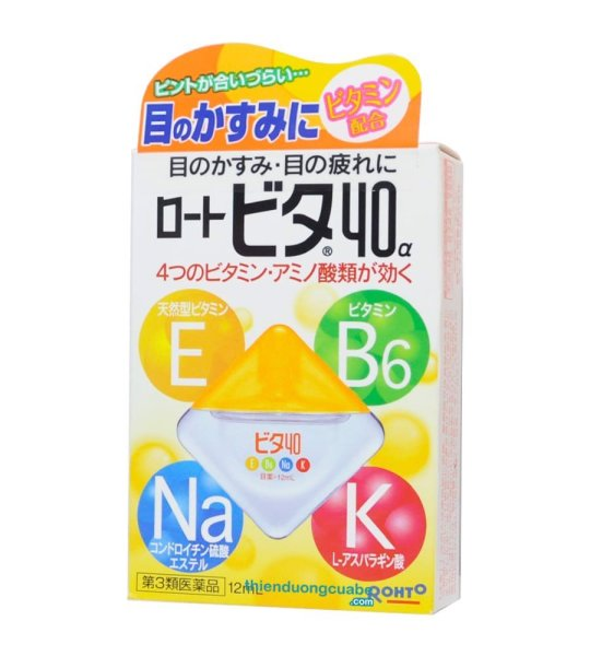(Mẫu Mới) Nước Nhỏ Mắt Rohto Nội Địa Nhật Bản - Màu vàng giá rẻ