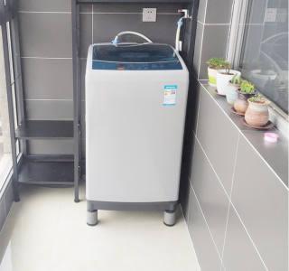 Bộ 4 chân đế cao su chống rung máy giặt - 4 chân chống ồn [đế máy giặt] - hình 3
