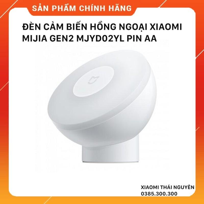 Đèn Cảm Biến Hồng Ngoại Xiaomi Mijia Gen2 MJYD02YL pin AA