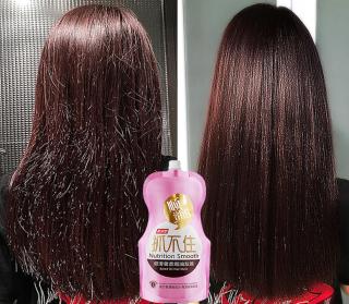 Dầu xả chiết xuất tự nhiên, sạch gàu, hết ngứa, chăm sóc tóc chuyên sâu giúp tóc bóng mượt và dày hơn, nuôi dưỡng và bảo vệ tóc khỏi tác hại của tia UV. thumbnail