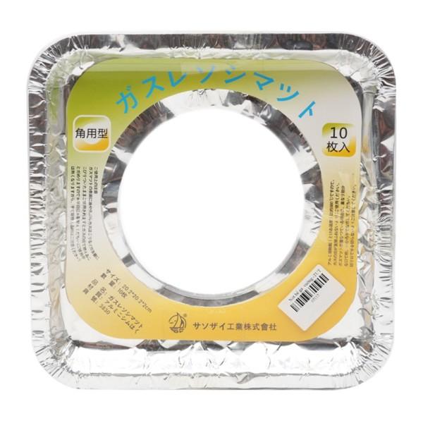 Bảng giá Bộ 10 miếng lót bếp ga tròn vuông thiết kế thông minh dễ lau chùi thay thế chịu nhiệt cao tiết kiệm gas an toàn dễ thay Điện máy Pico