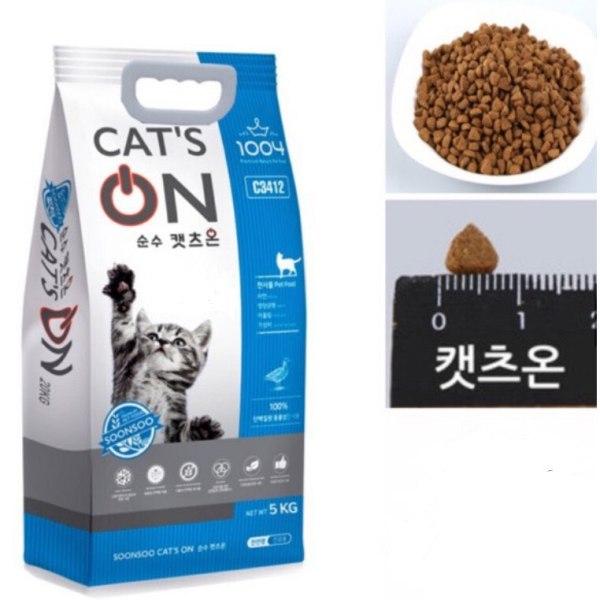 Hạt thức ăn mèo Cats On 5kg - 20kg - 1kg chiết túi zip