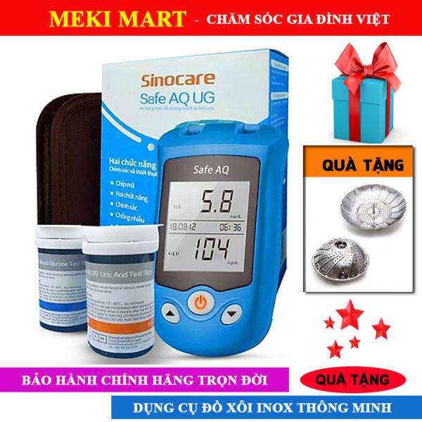 Nơi bán Máy đo đường huyết, Axit Uric 2 trong 1 Sinocare Safe AQ UG Tặng kèm 25 que thử đường huyết và 50 que thử Axit Uric và 100 kim chích + Tặng thêm vỉ đồ xôi inox