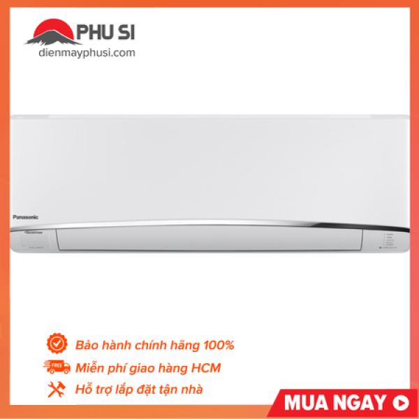 Bảng giá Máy lạnh Panasonic CU/CS-XU12UKH-8 (1.5 HP, Inverter, Gas R32)