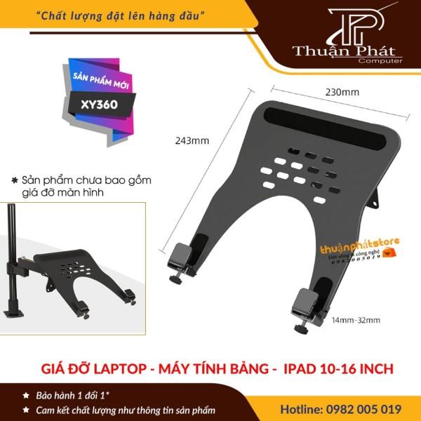 Bảng giá Giá Đỡ Kẹp Laptop - Macbook - Máy Tính Bảng - Ipad XY360 10-16Inch - Tương Thích Với Các Loại Tay Tr Phong Vũ