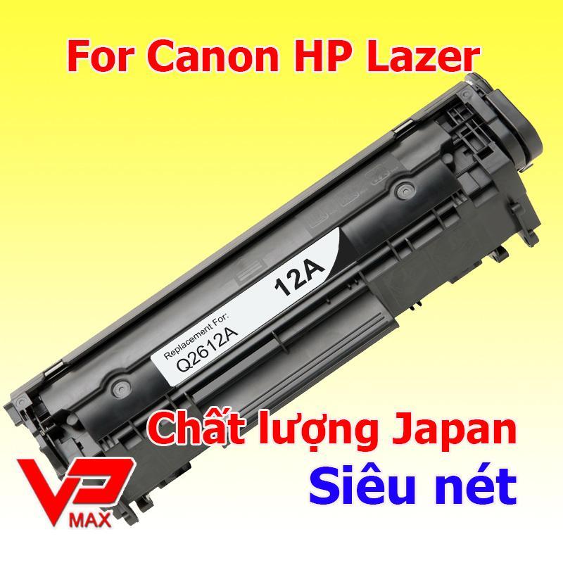 Giá Hộp mực 12A Q2612a dành cho HP 1010 1020 3050 Canon 2900 3000 Đa năng