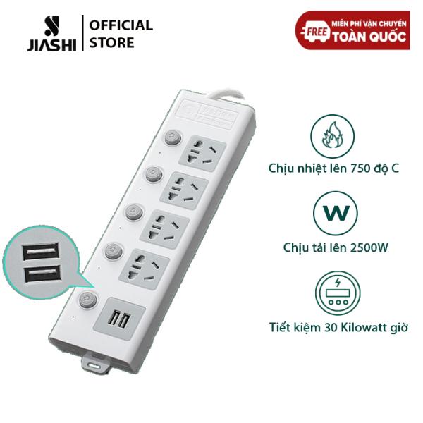 [VOUCHER GIẢM 40K] Ổ cắm điện đa năng thông minh 2 cổng USB 5v sạc nhanh, ổ chịu tải 2500W, tiết kiệm 30 kilowatt giờ dây nối 2,5m - Hàng chính hãng - Bảo hành 6 tháng OCD01