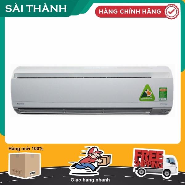 Máy lạnh Daikin Inverter 3.0Hp FTKS71GVMV - Điện máy Sài Thành