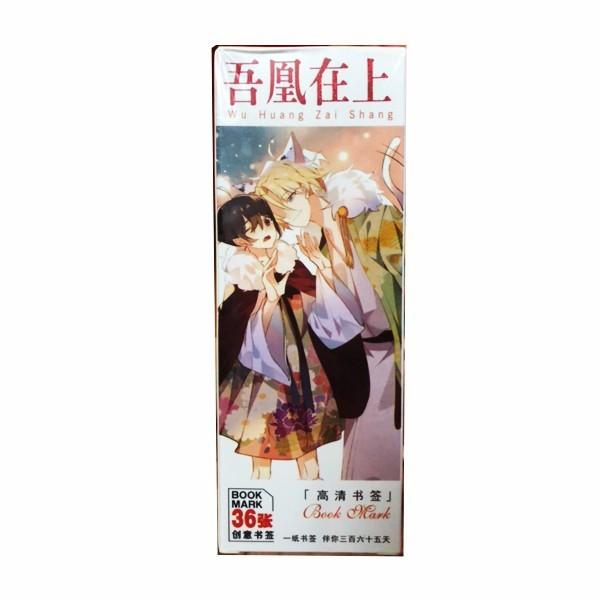 Hộp ảnh bookmark anime chibi Ngô hoàng tại thượng