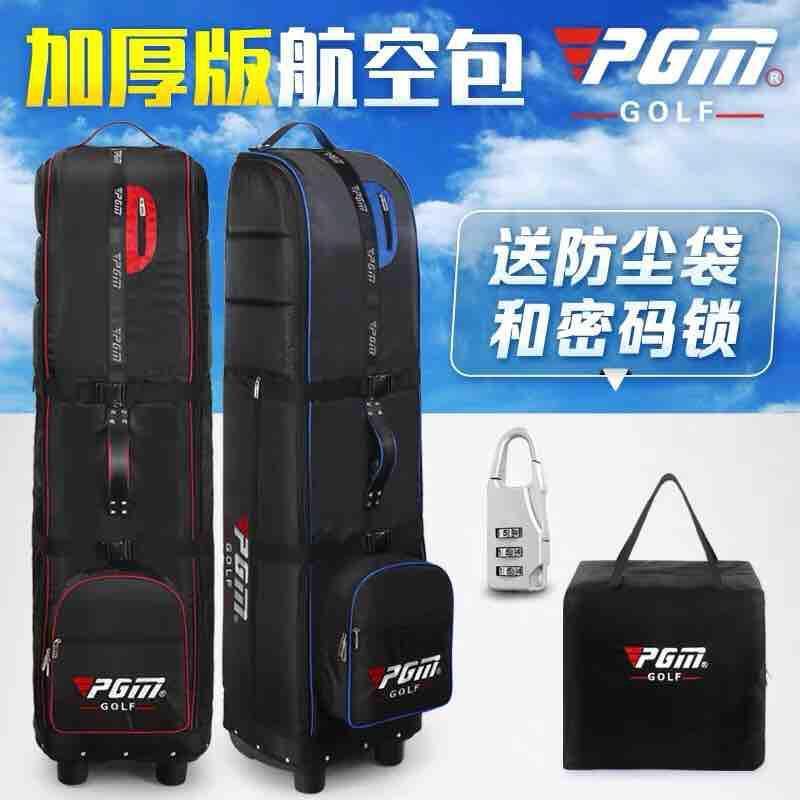 Túi golf hàng không PGM