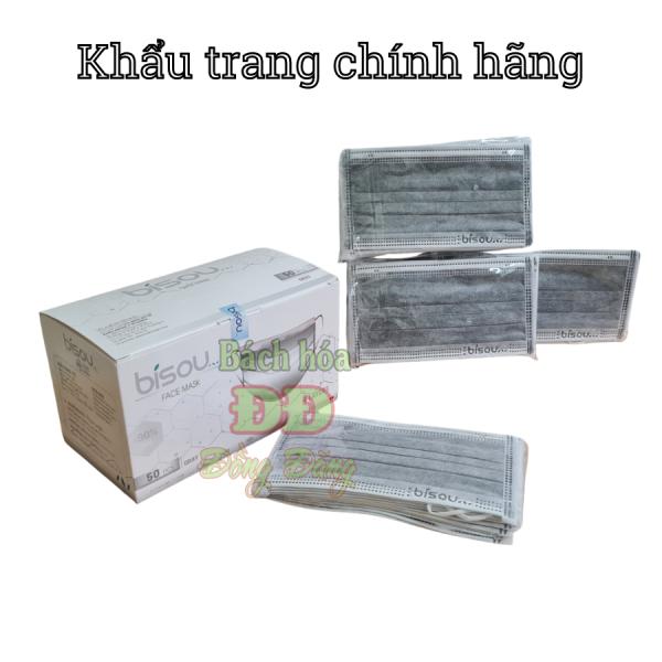 Khẩu trang y tế BISOU 4 lớp (50 cái/ hộp) - MÀU XÁM (GRAY)