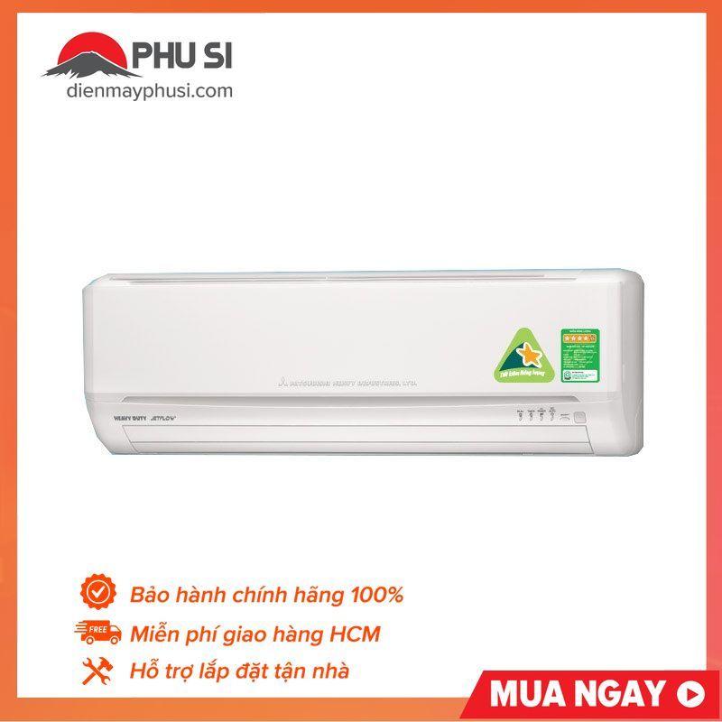 Bảng giá Máy lạnhMitsubishi Heavy SRK-10CLV - 1 chiều - 1.0HP
