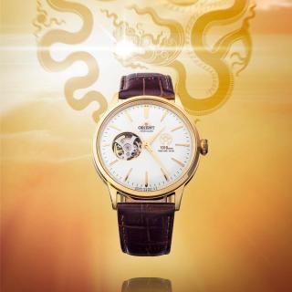 Đồng Hô Đôi Orient 1010 Automatic Full Box, The Ba o Ha nh Toa n Quô c, Dây Da Cao Câp thumbnail