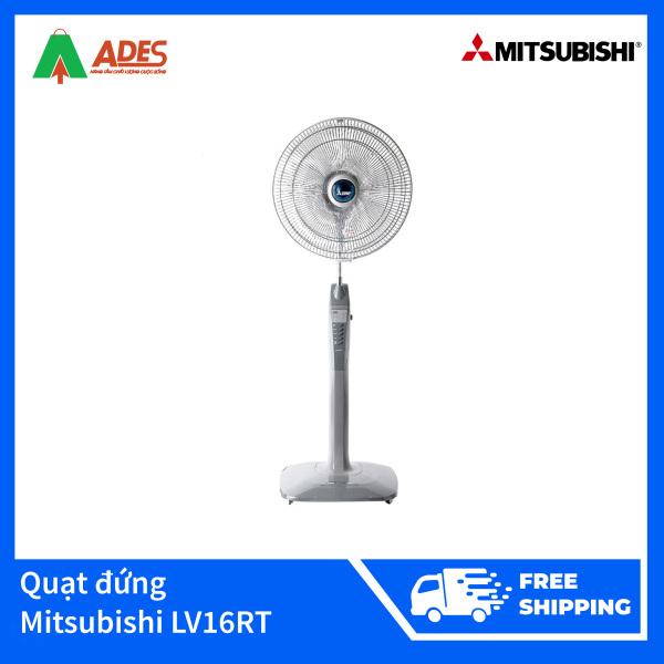 Quạt đứng Mitsubishi LV16RT