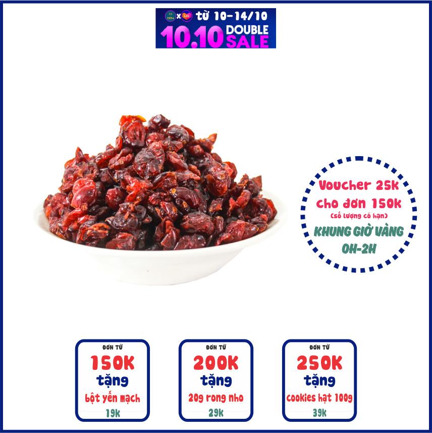 Nam việt quất sấy dẻo 250gr 1994food - Vị tự nhiên, chua chua ngọt ngọt, ăn vặt siêu ngon